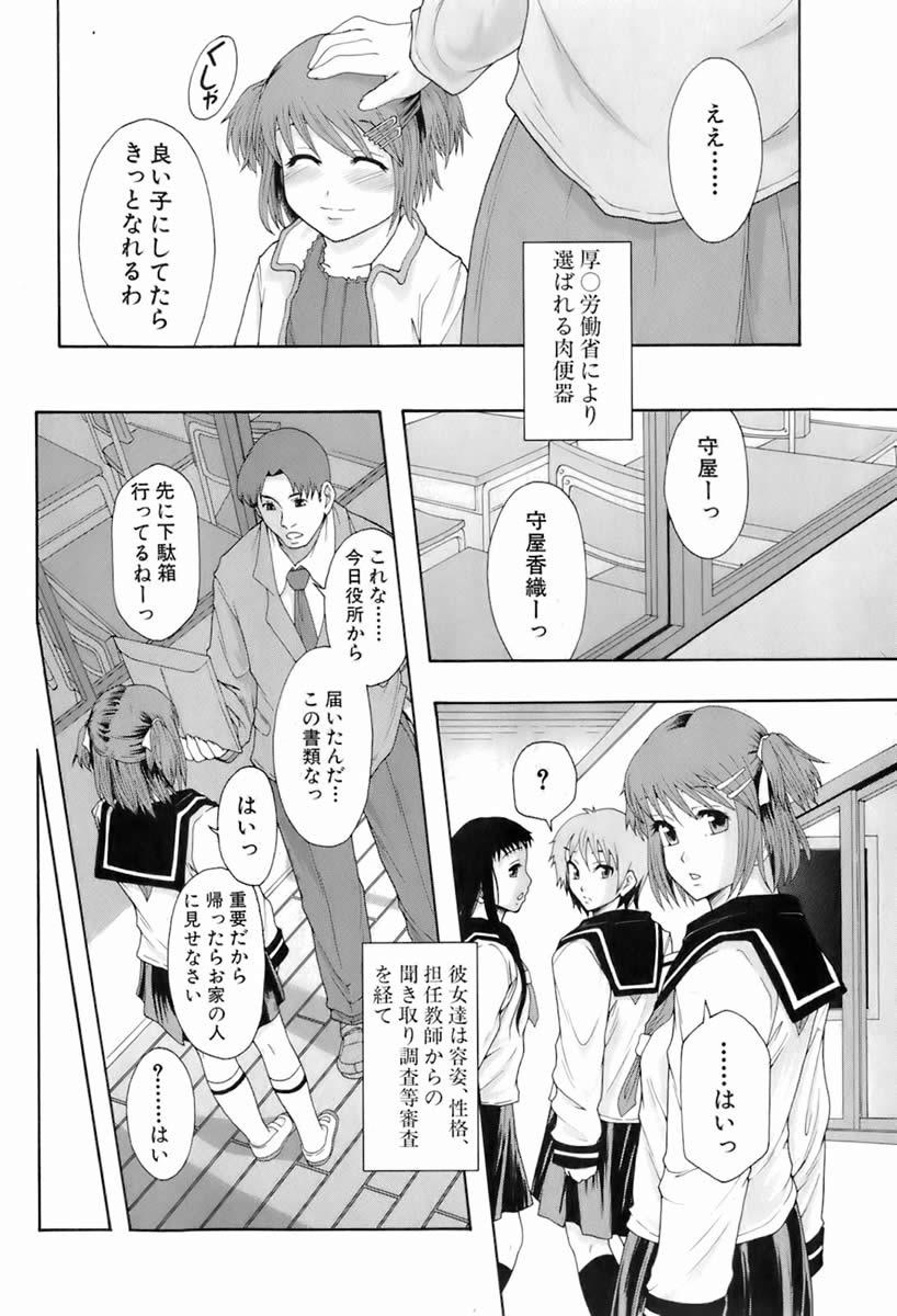 syokugyoubenki_02