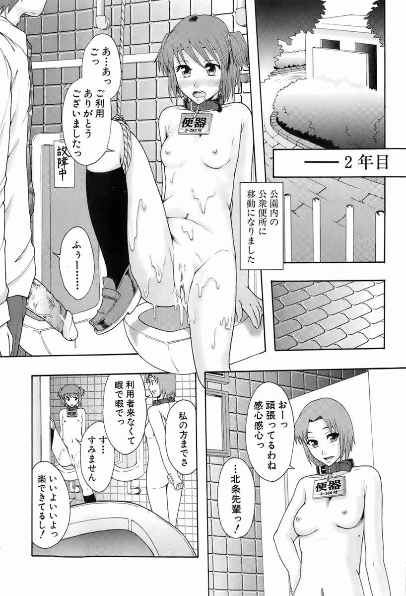 syokugyoubenki_16