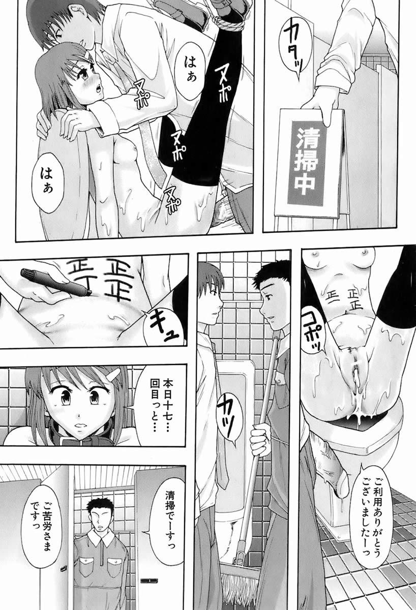 syokugyoubenki_24