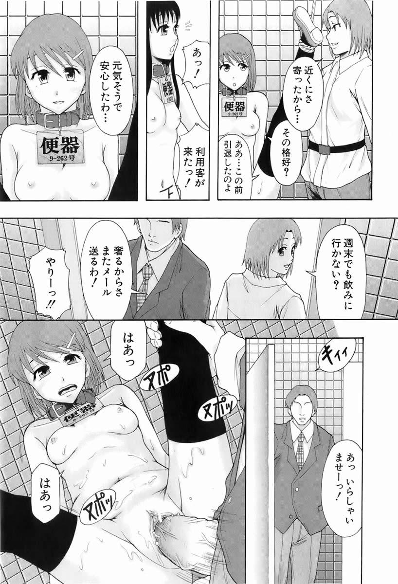 syokugyoubenki_27