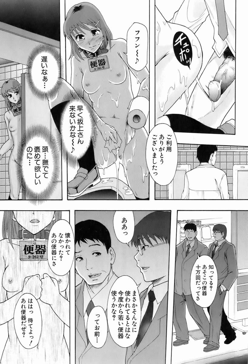 syokugyoubenki_32
