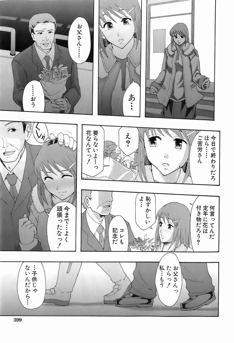 syokugyoubenki_39