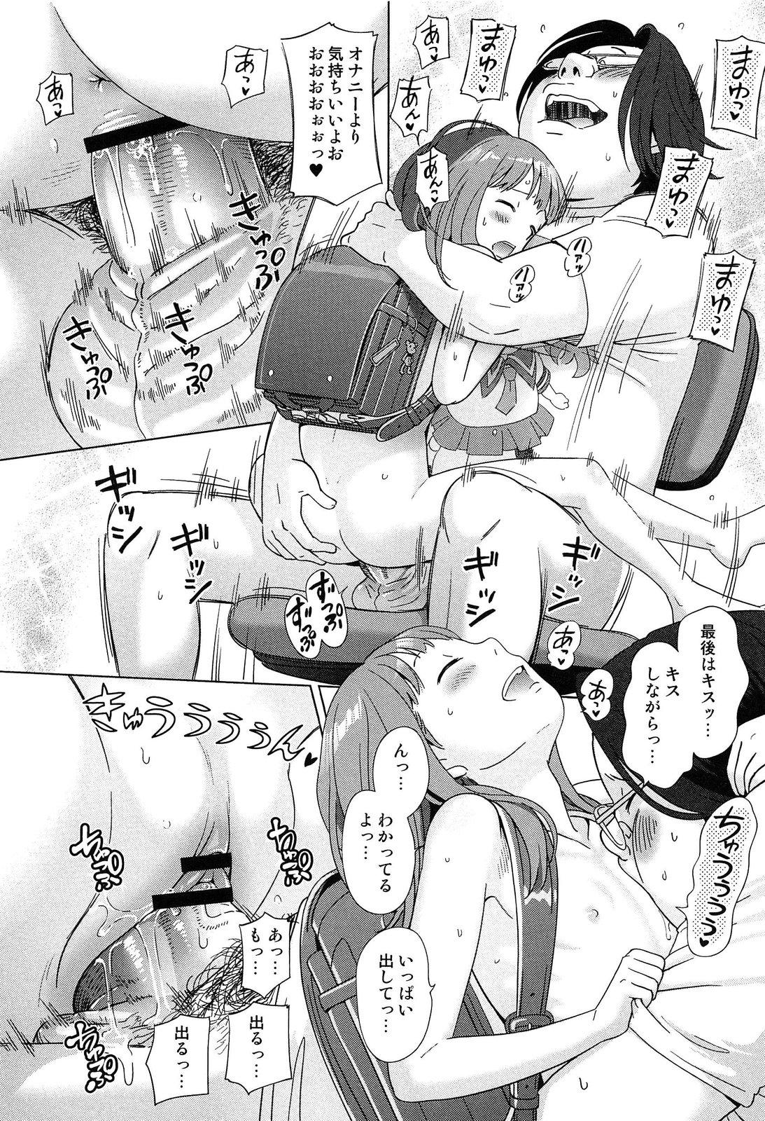 otakufukei-026