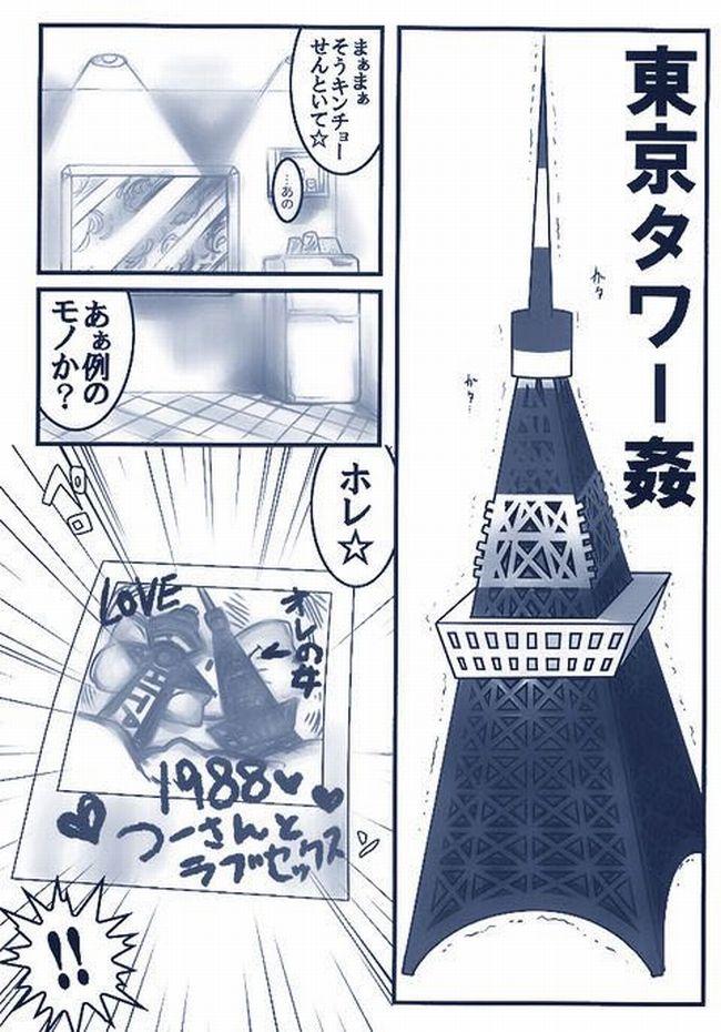 shinboru-003