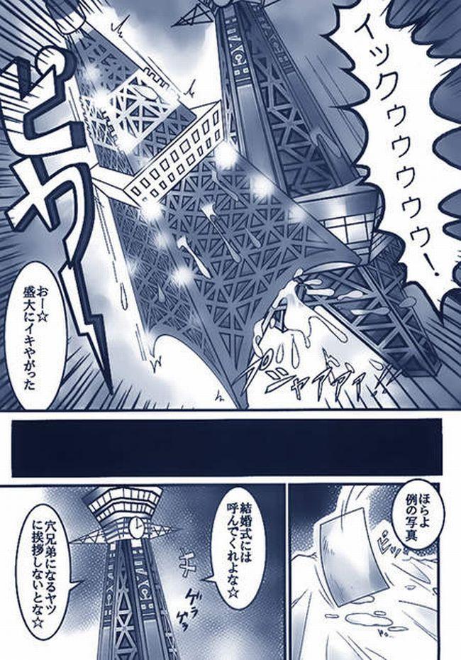 shinboru-008