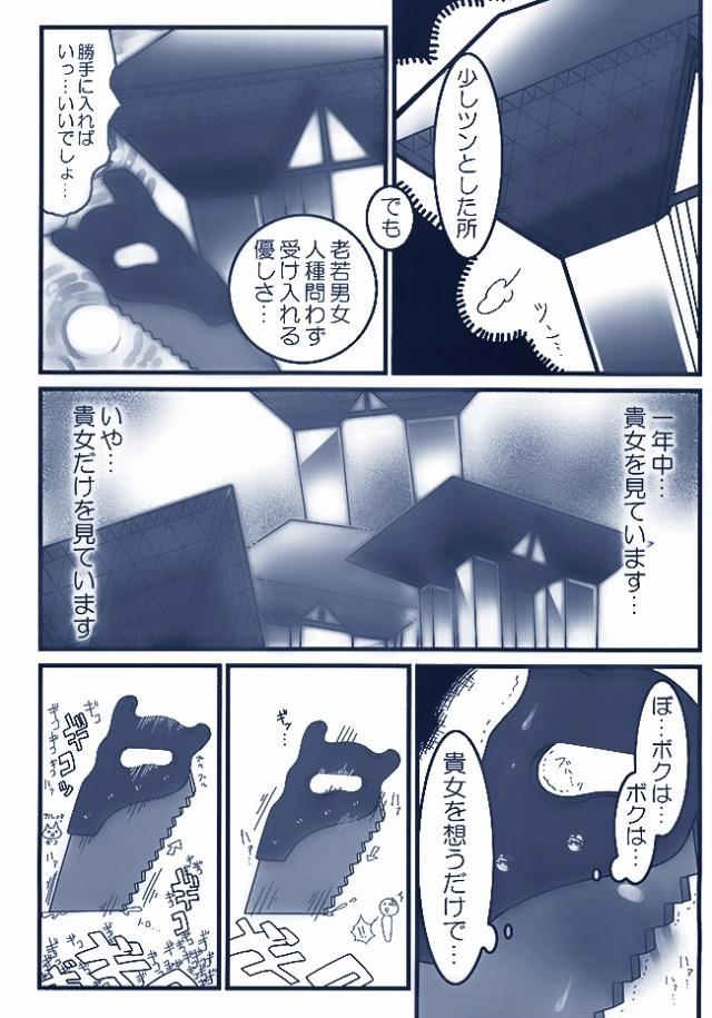 shinboru-011