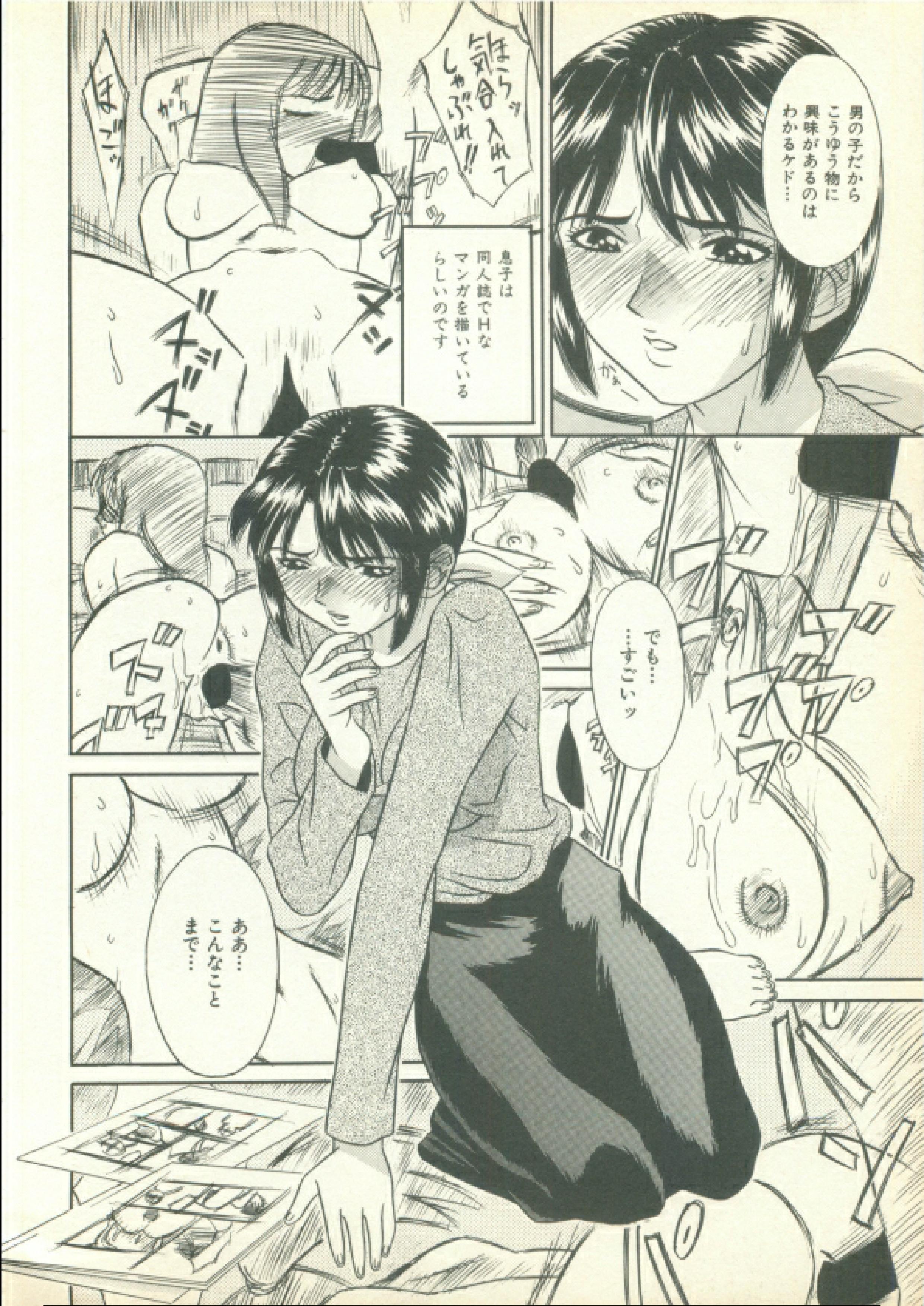 otakumusuko-002