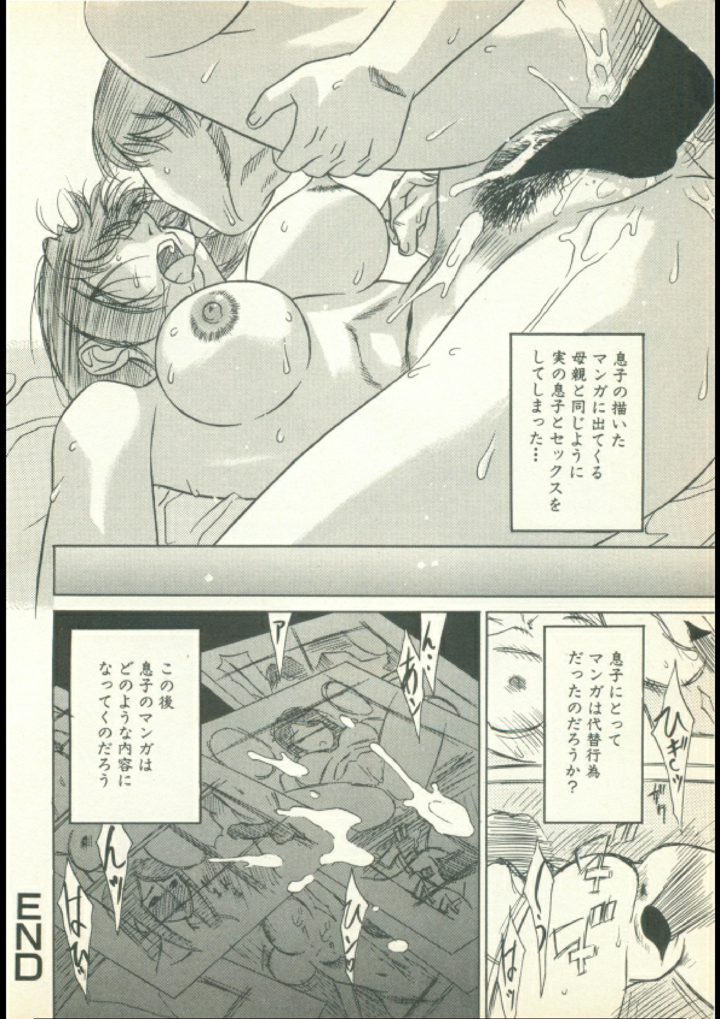 otakumusuko-016